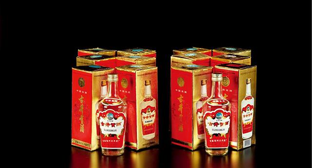 Top 10 Famous Wines in China-gujinggongjiu
