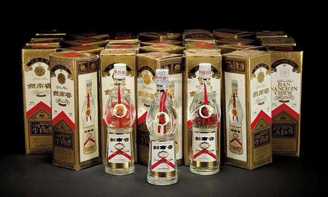 Top 10 Famous Wines in China-jiannanchun