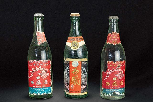 Top 10 Famous Wines in China-xifengjiu