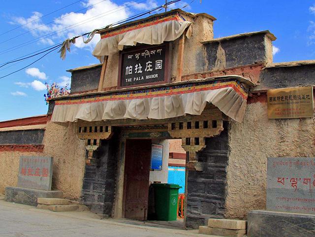 Top 10 Manor in China-Tibet Pala Manor
