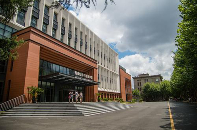 Top 10 Universities in China For MBA-Antai College of Economics&Management