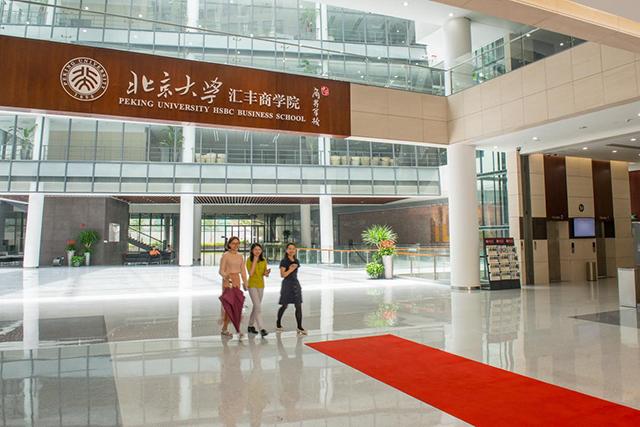 Top 10 Universities in China For MBA-Peking University HSBC School Of Business