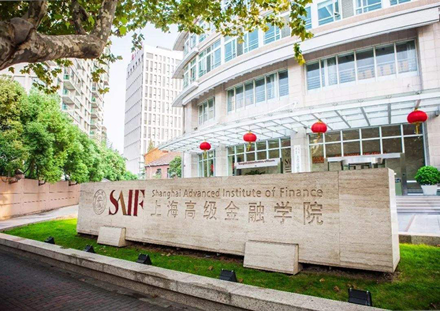 Top 10 Universities in China For MBA-Shanghai Advanced Institute of Finance