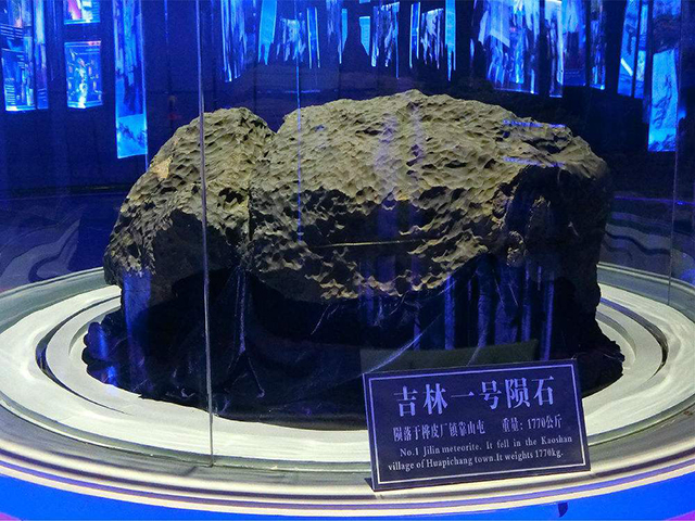 China's Top 10 in The World-The largest meteorite in the world—in Jilin Province