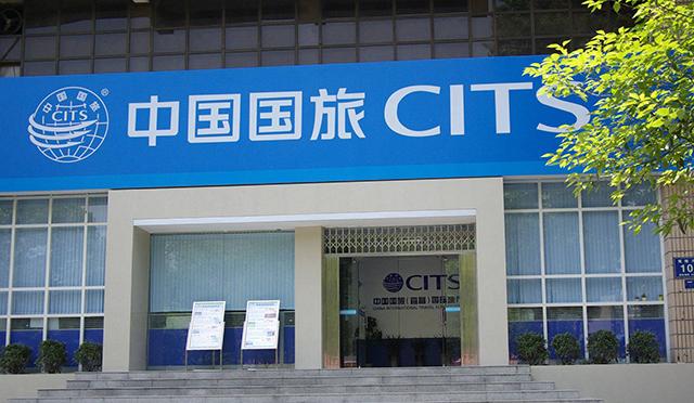 Top 10 Travel Agencies in China