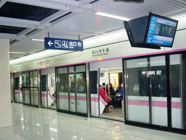 wuhan metro line