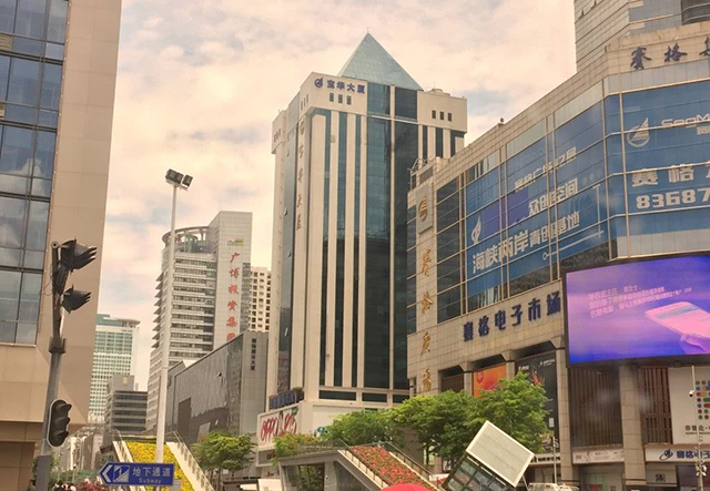 Top 10 Electronic Products Wholesale Market In China-Shenzhen SEG Electronics Market