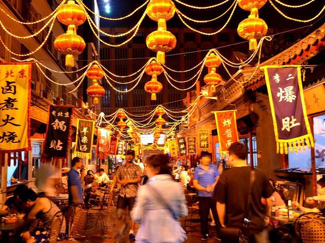 Top 10 Ancient Street in Beijing