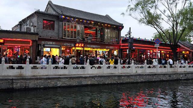 Top 10 Ancient Street in Beijing-Shichahai Bar Street