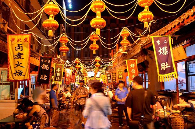 Top 10 Ancient Street in Beijing-Wangfujing Snack Street