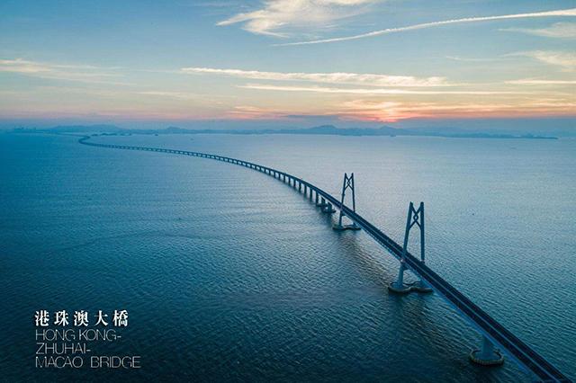 Top 10 Cross-sea Bridge in China-Hong Kong-Zhuhai-Macao Bridge
