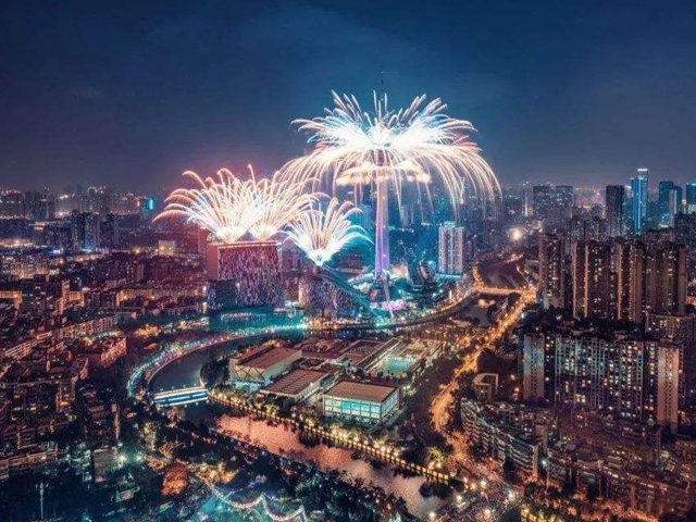 Top 10 Love Cities In China