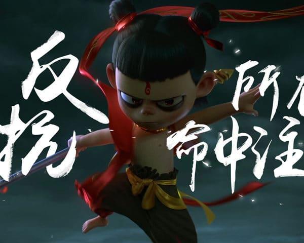2019 Chinese Box Office Rankings