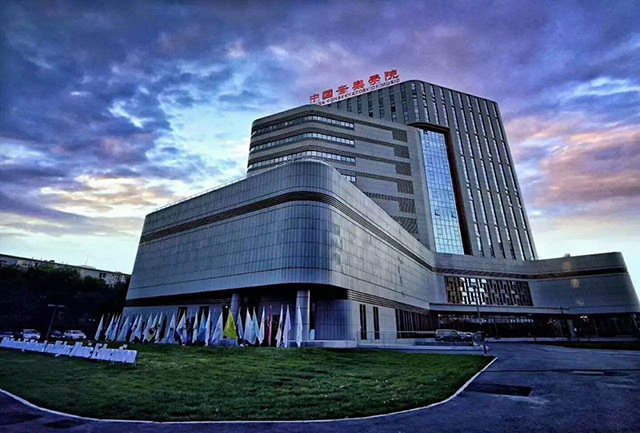 Top 10 Music Schools in China in 2020-China Conservatory of Music