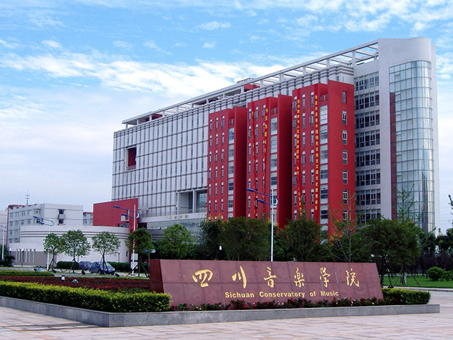 Top 10 Music Schools in China in 2020-Sichuan Conservatory of Music