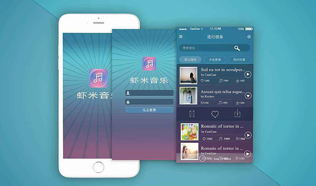 5 Popular Music Apps in China-xiami Music