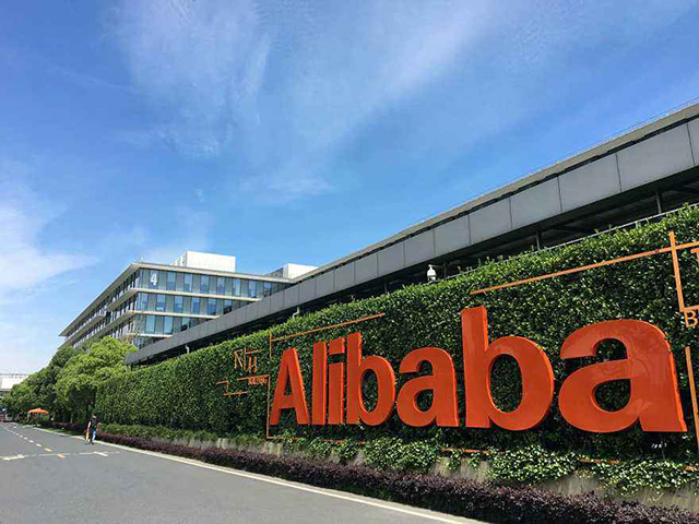 China's Top 10 High-tech Companies in 2020-Alibaba