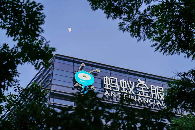 China's Top 10 High-tech Companies in 2020-AntFinancial