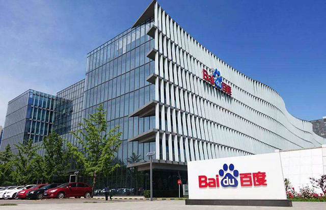 China's Top 10 High-tech Companies in 2020-Baidu