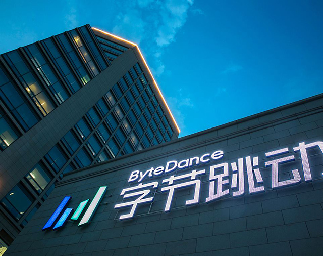 China's Top 10 High-tech Companies in 2020-ByteDance