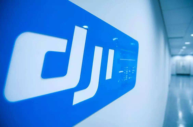 China's Top 10 High-tech Companies in 2020-DJI