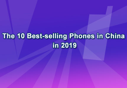 The 10 Best-selling Phones in China in 2019