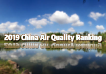 2019 China Air Quality Ranking