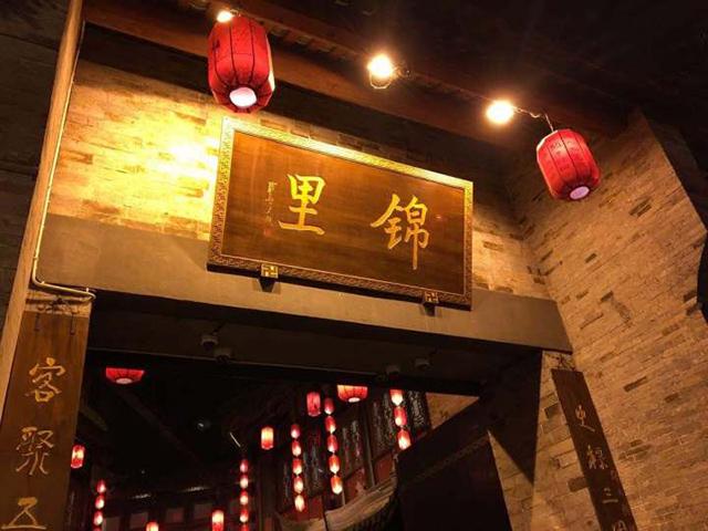 China's Top 10 Night Market Snack Street-Chengdu Jinli