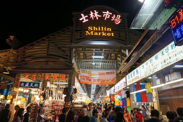 China's Top 10 Night Market Snack Street-Taiwan Shilin Night Market