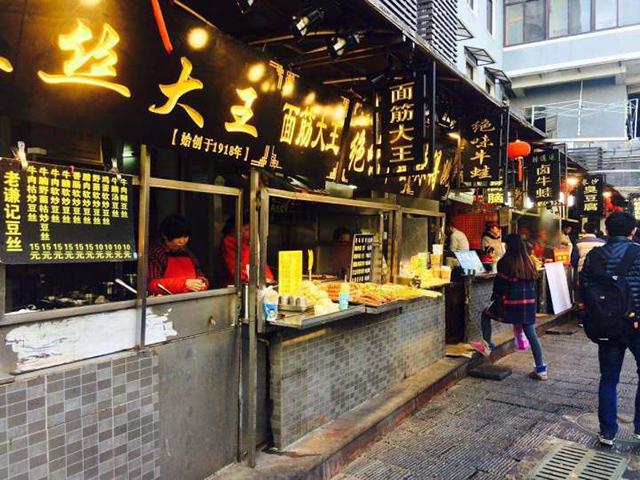 China's Top 10 Night Market Snack Street-Wuhan Hubu Lane