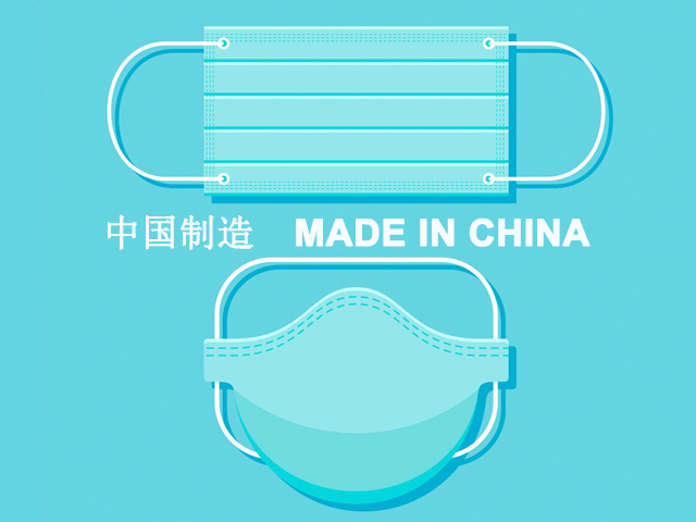 Chinese-made Masks Are Being Supplied Globally