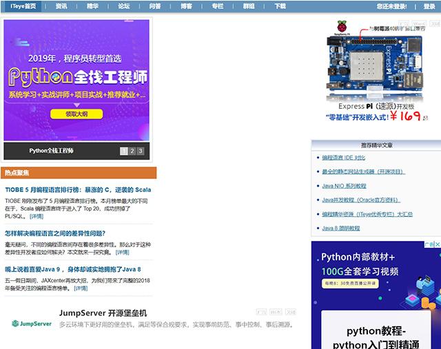 Top 10 Technology Communities in China-ITEye