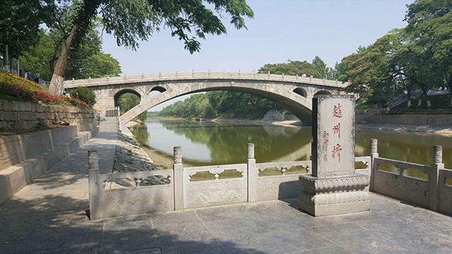 Top 12 Classic Ancient Buildings in China-Zhaozhou Bridge Scenic Area