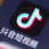 10 Social Apps Commonly Used By Chinese Young People