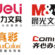 Top 10 Stationery Brands in China