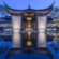 Top 10 Super Luxury Homes In China