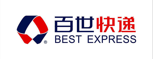Courier Service Companies In China-best