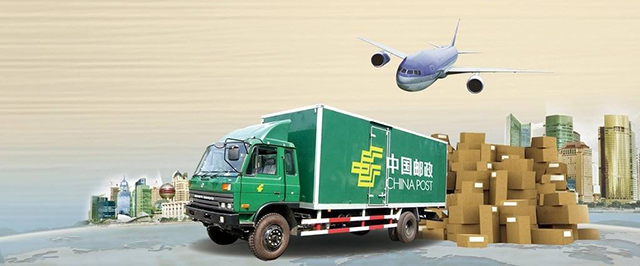 Courier Service Companies In China-ems