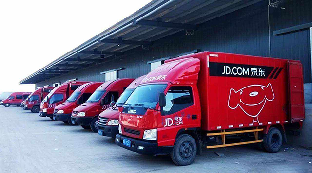 Courier Service Companies In China-jd