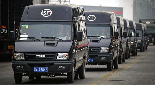 Courier Service Companies In China-sf