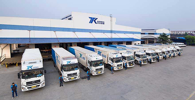 Courier Service Companies In China-ttk