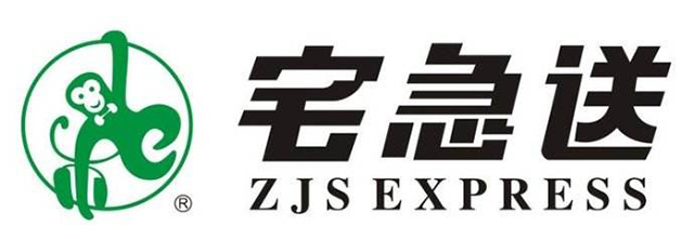 Courier Service Companies In China-zjs