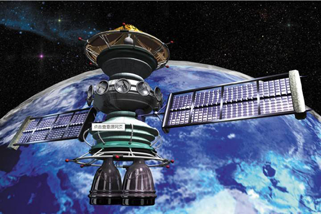 China Aerospace in 2018-China's first 0.5-meter high-resolution commercial remote sensing