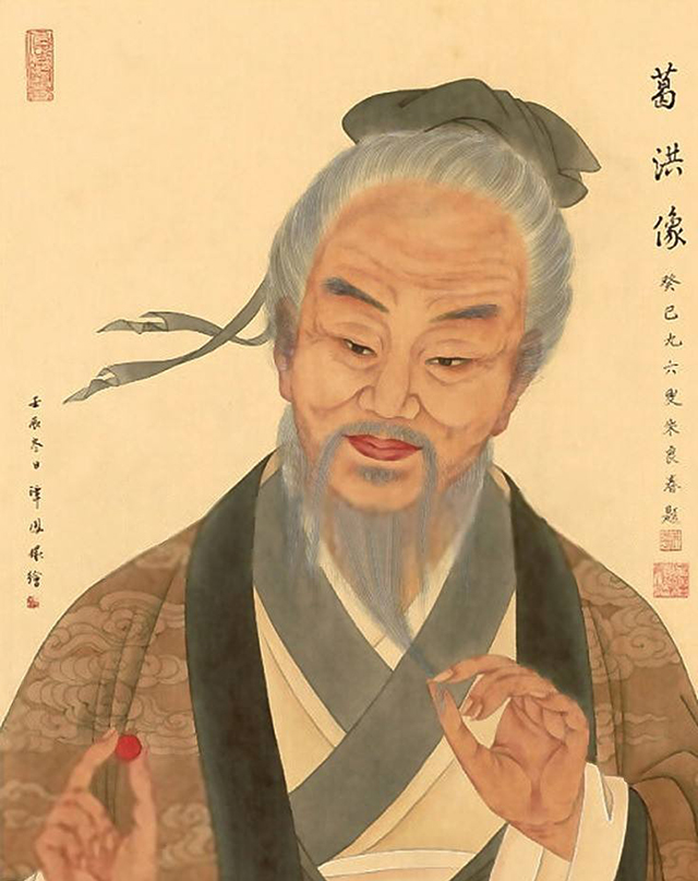 Famous Doctors in Ancient China gehong