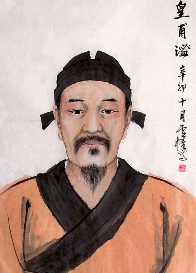 Famous Doctors in Ancient China huangfumi