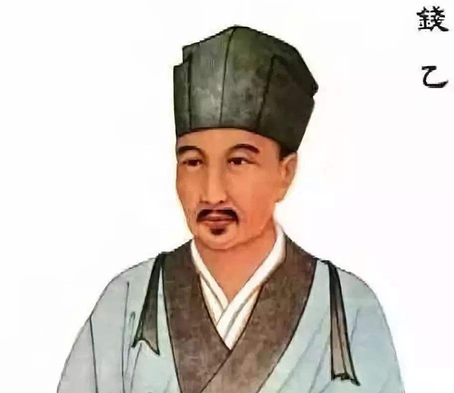Famous Doctors in Ancient China qianyi
