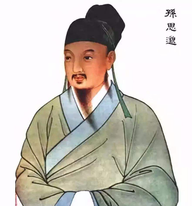 Famous Doctors in Ancient China sunsimiao