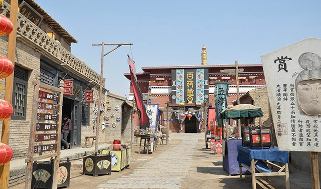 Film And Television Cities-Zhenbei Fort Western Studio