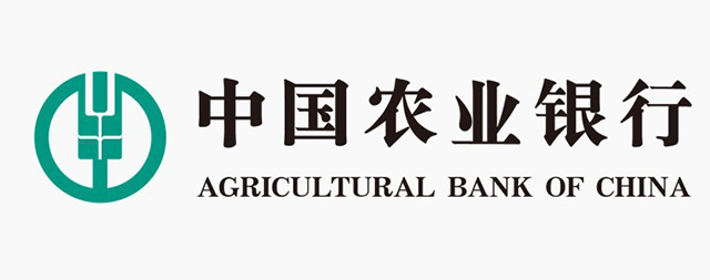 Major State-owned Banks In China-agricultural bank of china
