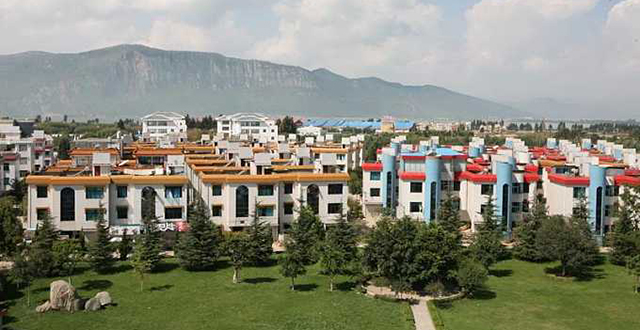 Most Famous Rich Villages In China Fubao Village